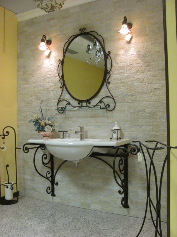 Accessori Bagno Ferro Battuto Prezzi.Accessori Bagno Ferro Presente Casa E Interior Design